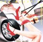 【中古】 ないものねだりのデッドヒート(初回限定盤)(DVD付) /EGO−WRAPPIN' 【中古】afb