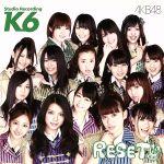ロック・ポップス, その他  TeamK 6th Studio RecordingRESET AKB48 afb