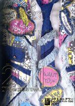 【中古】afbリクエストアワーセットリストベスト1002011「ヘビーローテーション」BOX(生写真5枚付)(生写真5枚付)/AKB48