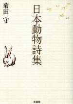 文庫, 文庫(文芸)  () afb