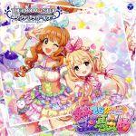CD, ゲームミュージック  THE IDOLMSTER CINDERELLA GIRLS STARLIGHT MASTER 11 CV afb