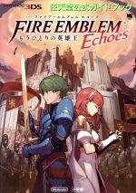 ゲーム, ゲーム攻略本  3DS FIRE EMBLEM Echoes () afb