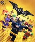 【中古】 レゴ バットマン ザ・ムービー ブルーレイ&DVDセット(Blu−ray Disc) /ウィル・アーネット(バットマン、ブルース・ウェイン),ザック・ガ 【中古】afb