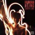 【中古】 Human Being /大江慎也 【中古】afb