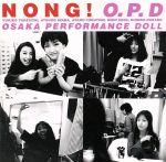 【中古】 Nong! /OPD(大阪パフォーマンスドール) 【中古】afb