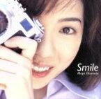 【中古】 Smile /岡本真夜 【中古】afb