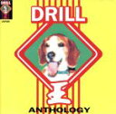 【中古】 DRILL KING ANTHOLOGY /(オムニバス),電気グルーヴ 【中古】afb