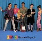 【中古】 リッスン! バービーボーイズ4 /BARBEE BOYS 【中古】afb