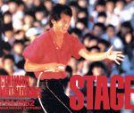 【中古】 ステージ〜1982.7.24真駒内 札幌[2CD] /松山千春 【中古】afb