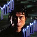 【中古】 YOKOHAMA二十才(ハタチ)まえ /矢沢永吉 【中古】afb
