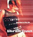 ブックオフオンライン楽天市場店で買える「【中古】 Red Beat of My Life /Eriko with Crunch 【中古】afb」の画像です。価格は108円になります。