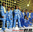 【中古】 Chicken guys /野猿(とんねるず) 【中古】afb