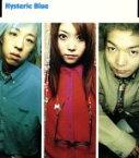 【中古】 グロウアップ /Hysteric Blue 【中古】afb