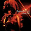 【中古】 Koyanagi the Live in Japan 2000 /小柳ゆき 【中古】afb