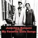 【中古】 Junichiro Koizumi Presents My Favorite Elvis Songs 私の好きなエルヴィス〜小泉純一郎選曲 エルヴィス 【中古】afb