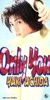【中古】 Only You /内田有紀 【中古】afb