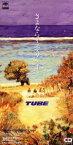 【中古】 【8cm】さよならイエスタデイ /TUBE 【中古】afb