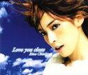 【中古】 Love you close /知念里奈 【中古】afb