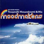 【中古】 Tsuyoshi Kawakami & His Moodmakers /川上つよしと彼のムードメイカーズ 【中古】afb