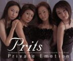 【中古】 Private Emotion /Prits 【中古】afb
