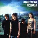 【中古】 SPARKLE〜筋書き通りのスカイブルー〜 /GARNET CROW 【中古】afb