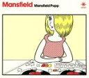 【中古】 Mansfield Popp /Mansfield 【中古】afb