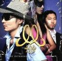 【中古】 The Intergalactic Collection 〜ギャラコレ〜 /m−flo 【中古】afb