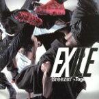 【中古】 Breezin'〜Together〜 /EXILE 【中古】afb