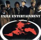 【中古】 EXILE ENTERTAINMENT /EXILE 【中古】afb