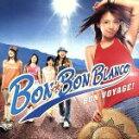【中古】 フジテレビ系全国ネット「ワンピース」主題歌::BON VOYAGE! /BON−BON BLANCO 【中古】afb