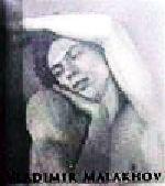 【中古】 写真集 Vladimir Malakhov /篠山紀信(著者) 【中古】afb