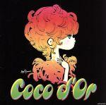【中古】 ココドール /Coco d'Or 【中古】afb