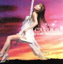 【中古】 CAROLS(DVD付) /浜崎あゆみ 【中古】a