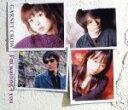 【中古】 I'm waiting 4 you /GARNET CROW 【中古】afb