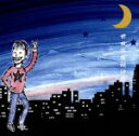 【中古】 世田谷夜明け前 /フラワーカンパニーズ 【中古】afb