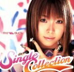【中古】 Single Collection /愛内里菜 【中古】afb