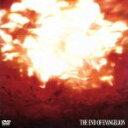 【中古】 THE END OF EVANGELION(DVD−Audio) /鷺巣詩郎(音楽),Loren & MASH,アリアンネ,庵野秀明 【中古】afb