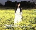 【中古】 Destiny −太陽の花−/恋水 −tears of love− /島谷ひとみ 【中古】afb