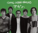 【中古】 【8cm】アゲハ /GOING UNDER GROUND 【...