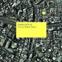 【中古】 EMMA HOUSE Live at Yellow...