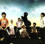 【中古】 惑星タイマー(初回生産限定盤)(DVD付) /福耳 【中古】afb