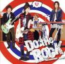 【中古】 Do the Rock(初回限定盤)(DVD付) /中ノ森BAND 【中古】afb