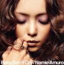 【中古】 Baby Don't Cry(DVD付) /安室奈...