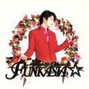 【中古】 FUNKASIA(初回生産限定盤)(DVD付) /及川光博 【中古】afb
