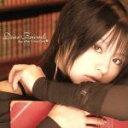 【中古】 Dear Friends/It's My Way(CCCD) <CCCD> /day after tomorrow 【中古】afb