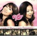 【中古】 BE MY LOVER!! /DJ KAORI f...