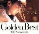 【中古】 Golden Best〜15th Anniversary〜(初回限定盤)AQUA〜Summer〜(DVD付) /ZARD 【中古】afb