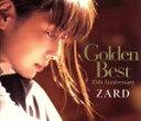 【中古】 Golden Best〜15th Anniversary〜 /ZARD 【中古】afb