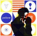 【中古】 yellow /岡村靖幸 【中古】afb