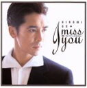 【中古】 I miss you〜逢いたくてしかたない /郷ひろみ 【中古】afb